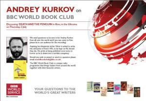Kurkov_BBC